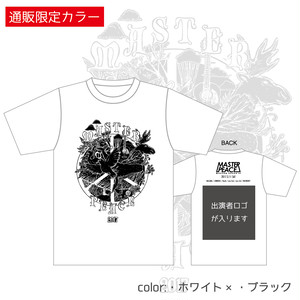 MASTER PEACE'17チャリティーTシャツ/ホワイト【通販限定カラー】
