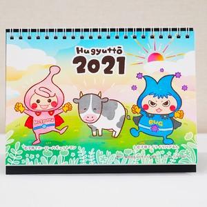 2021年 ハギュットマン&バグるんカレンダー