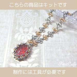 【キット】Vintage Bead Necklace(Red)<No.284>