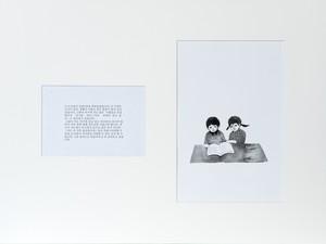田中 千智「一番好きな場所」司書の精神