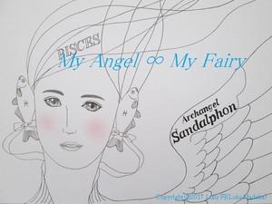 Archangel Sandalphon / PISCES