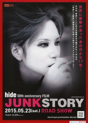 (1) hide 50th anniversary FILM JUNK  STORY