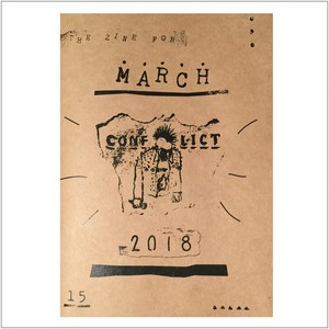 THE  ZINE  FOR  MARCH vol.1 / ina