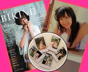 別冊IDOL FILE BIKINI + 松井こひな水着写真集10冊限定 + 同時撮影チェキ1枚