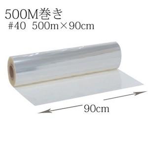 OPPロール #40 500M巻き(90cm)2本セット