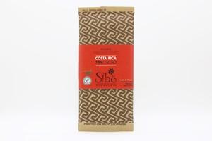 Sibuチョコレートスパイシー(カカオ70% 50g)
