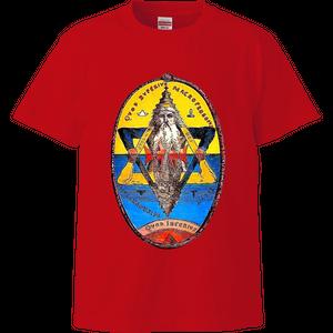【送料無料】ソロモン王の印章(赤)