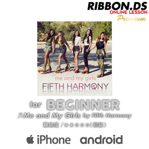【PREMIUM】【ダウンロード版】 ★★☆☆☆ PUREMIUM - Me and My Girls by Fifth Harmony