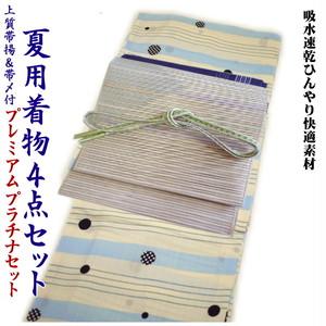 プラチナ着物セット 夏用4点 洗える小紋と正絹夏帯(吸汗速乾:ブルー:M) [011001setp]