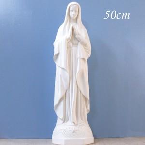 海の星の聖母像【50cm】室内用単色仕上げ