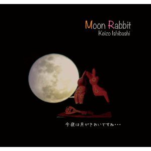 完売!【CD】Moon Rabbit   ムーン・ラビット