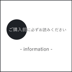 - information -