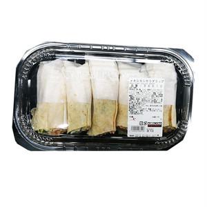 コストコ メキシカンサラダラップ | Costco Mexican salad wrap
