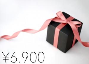 Happy Box 6.900円