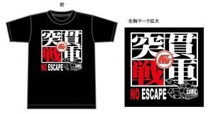 ヒロ田北「突貫戦車」Tシャツ