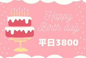 誕生日写真(プレゼント券対応)