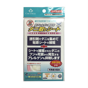 ユニチカ「日本アトピー協会 推薦品」抗アレルゲン剤配合 ダニ取りシートミニ