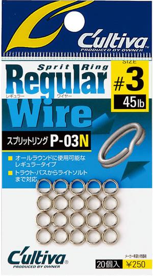 P-03N レギュラーワイヤー