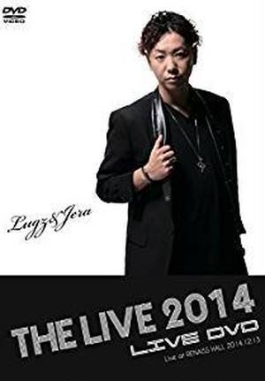 THE LIVE 2014 -LIVE DVD-