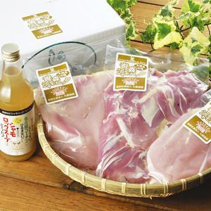 青森シャモロック 正肉セット シャモロックスープ付