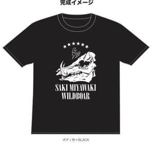 シアンの糸ツアーTシャツ
