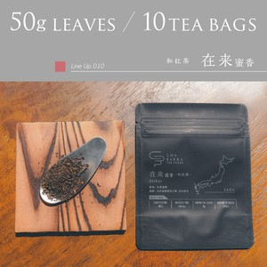 【和紅茶】Single origin tea 茶袋50g/10個ティーバッグ