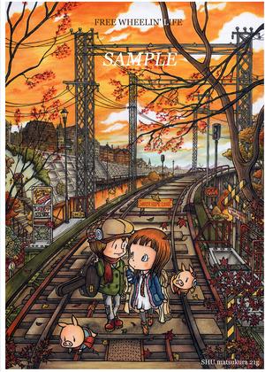 SHU matsukura  freewheel A1サイズポスター(フレームなし) 送料別対象商品【着払い】