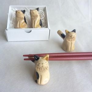 ニャンコおすわり箸置きペア・アソート/箸置き/猫好きさんへのプレゼント/コンパクト便配送