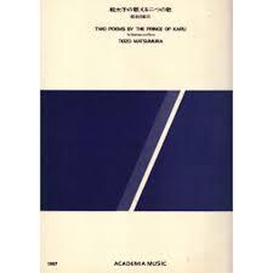 A01i23 TWO POEMS BY THE PRINCE OF KARU for Soprano and Piano(Sop, Pf/T.MATUMURA/Score)