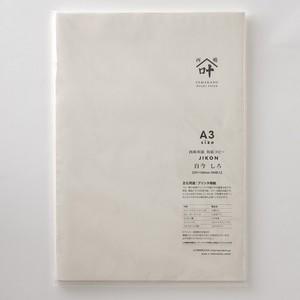 和紙コピーA3 自今 しろ  100枚入