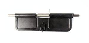 東京マルイ M4A1 ポートカバー セット