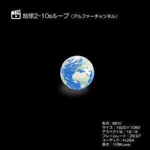 地球2/アルファーチャンネル/ループ
