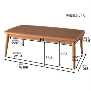 Modern Wood  KOTATSU Square / コタツ センターテーブル 無垢材 モダン