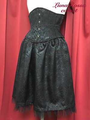 Onyx skirt