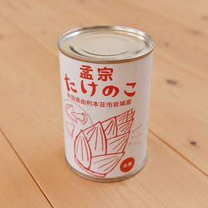 孟宗たけのこ缶詰