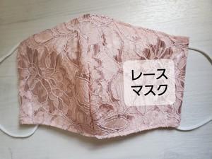 新作)ピンクレースマスク
