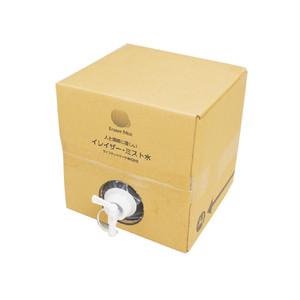 クリーンミスト補給用 20L QBテナー(50ppm)