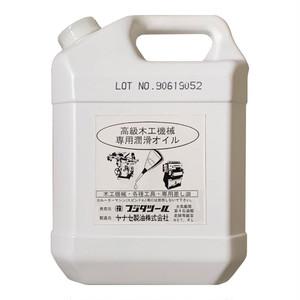 高級 木工機械専用 潤滑オイル 【5月ツキオシ商品】