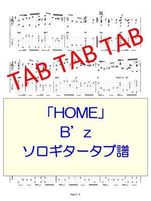 HOME/B'z ソロギタータブ譜