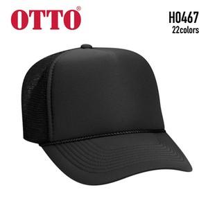 【OTTO】H0467 ソリッドメッシュキャップ