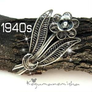 堅牢で繊細な フィリグリー細工★1940s ヴィンテージ 彫金 フラワー ブローチ お花 いぶし銀