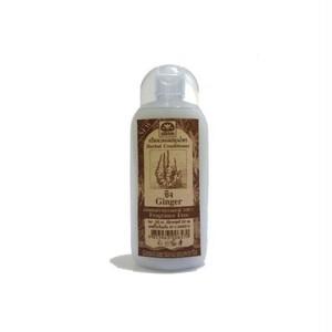 ジンジャー ハーバル コンディショナー / Ginger Herbal Conditioner 200ml