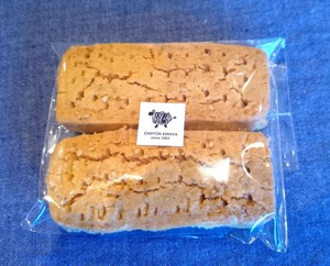 無添加「きなこ&白ごまのクッキー」
