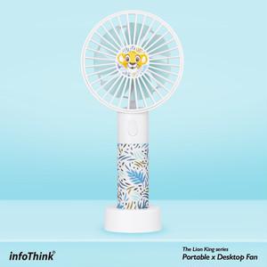 InfoThink ポータブル扇風機 Disney ライオンキング USB充電 持ち運び 卓上扇風機 シンバ iFan(Simba)
