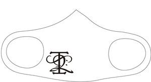 オリジナルマスク二枚セット【白】Mサイズ