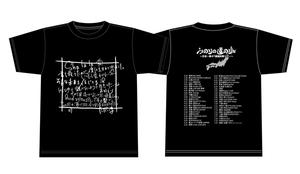 みのりの道のり2017 ツアーTシャツ