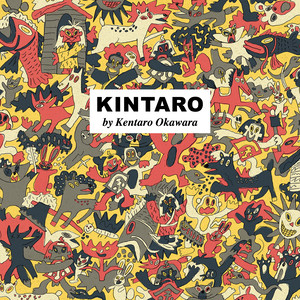 きんたろう by Kentaro Okawara