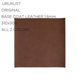 ORIGINAL BASE COAT LEATHER (M 310X300) 1.6mm