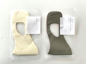 越前和紙 シールドマスク