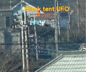 UFO video 12/29 2分
